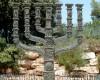 Toledot - Die Welt der Bibel