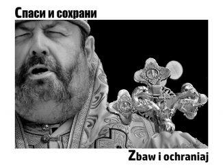 Wystawa Zbaw i ochraniaj_plakat