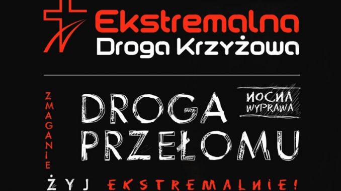 EDK_17
