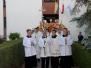 Uroczystości w parafii Świętej Rodziny w Lublinie
